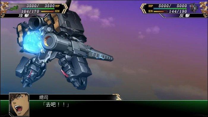 《超级机器人大战V》评测 (12).jpg