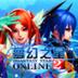 梦幻之星OL2icon.png