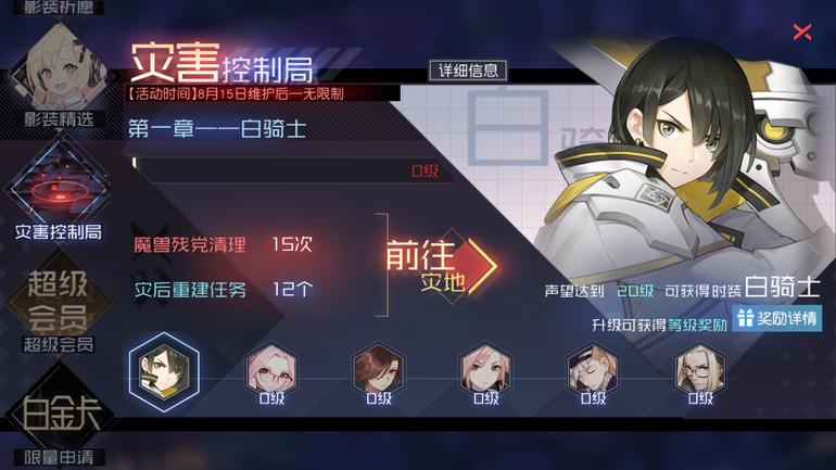 MuMu20190723174758 看图王.png