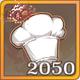 厨力x2050.png