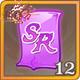 SR级神器挑战券x12.png