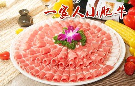 58元一家人小妇女2-3人食谱【4.8折】_榆林美肥牛做月子的套餐图片