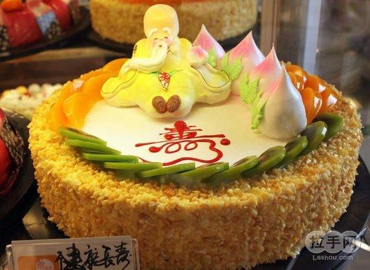 美食59元,市场价128元的保定市新市区康乐饼仅售香港一条街湾仔图片