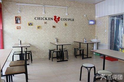 炸鸡店室内装修图