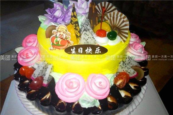 16寸双层欧式水果蛋糕1个