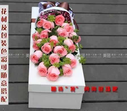 多款精美鲜花礼盒,可照图包装