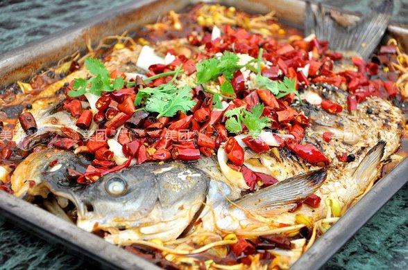 老龙湾烤鱼4人餐,美食不停歇活动策划方案美味范文图片