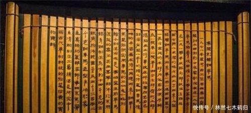 为什么说秦始皇的确切名字不能叫嬴政呢?