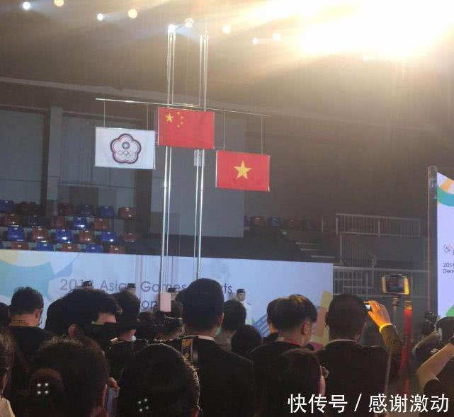 亚运电竞中国夺冠 亚运会电竞中国队名单比赛
