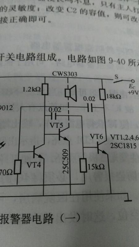 电路图中电容器只标注了0.02,是什么意思