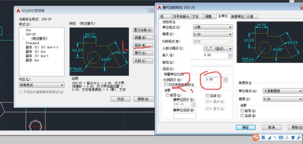 用cad2014在布局里别墅面的导成模型_360问图纸图纸图识图片