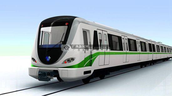 高清:南宁地铁1号线真车曝光 车头设计有壮乡元素(组图)