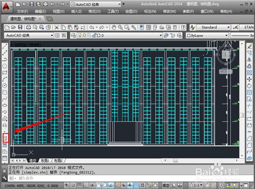 cad2004缩小设置新原点_360v原点cad填充按中比例图片