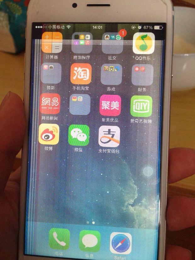 怎么分辨苹果6是屏幕坏了还是排线问题