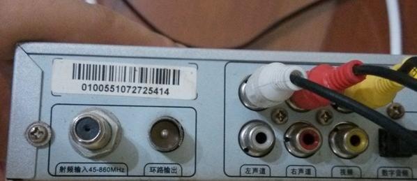 有线电视机顶盒怎么和电视连接