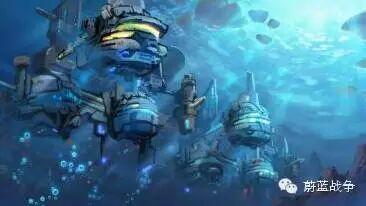 "BS-α ""北海要塞Otoh Gunga"" – Hidden City.jpg"