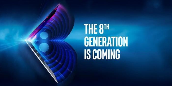 Intel第八代酷睿8月21日实时播出 最短命i7处理器获已敲定