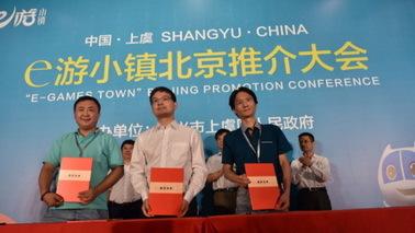 WVA2016全球VR电竞大赛总决赛将在浙江上虞举办