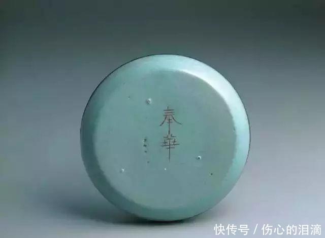 台北故宫收藏一汝窑,200多年前被当作猫食盆,如今却成传世珍宝