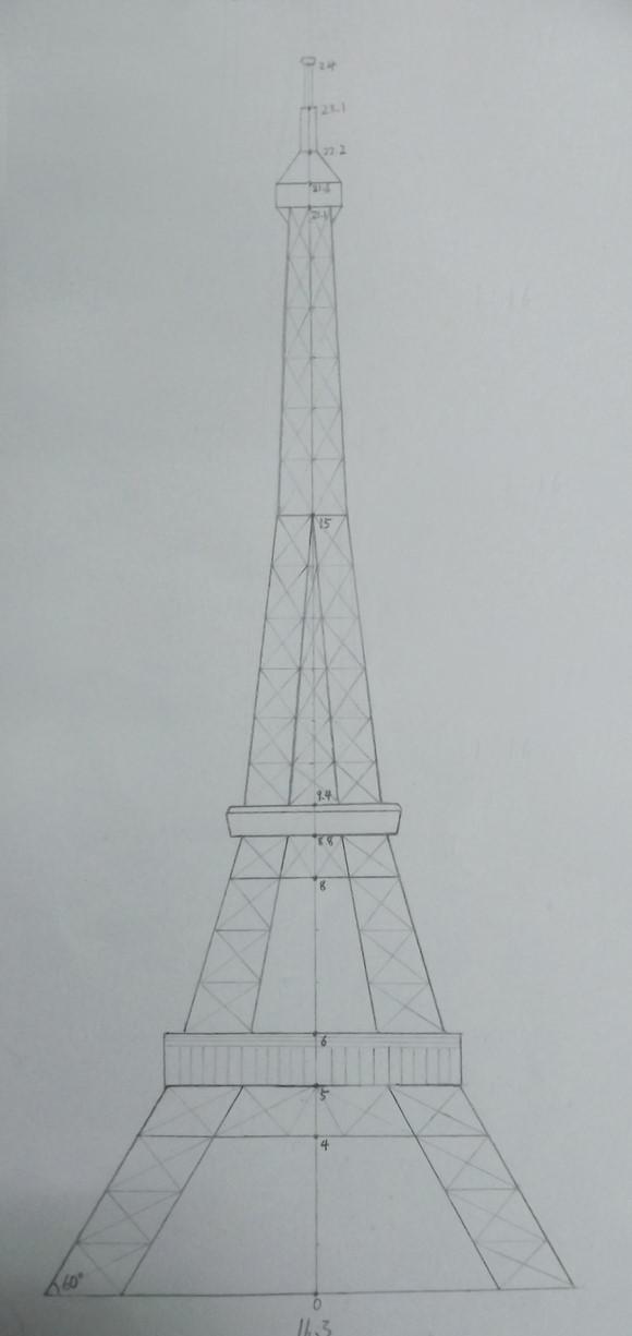 求埃菲尔铁塔手工制作的图纸