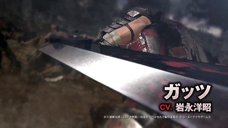 《剑风传奇无双》游戏截图
