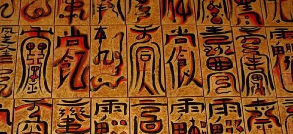 中国有块石碑,日本人很感图片,悬赏百万找人破乳性感医生兴趣巨图片