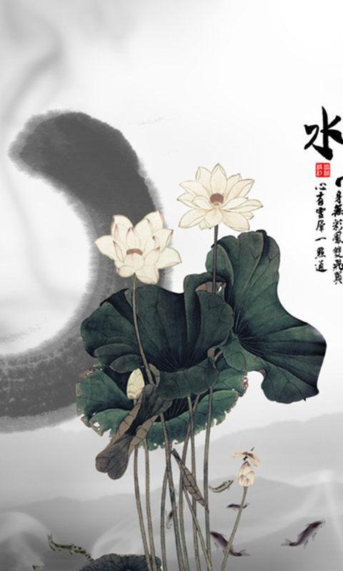 水墨中国风壁纸 360 手机 助手