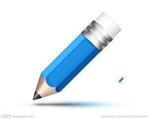 童话:铅笔与橡皮
