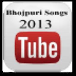 博杰普尔歌曲2013