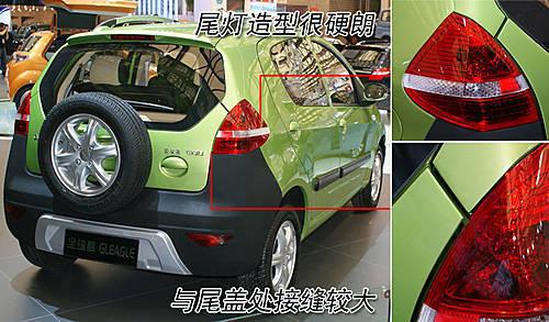尾部的特征与熊猫轿车差距很大,尾灯更显硬朗,与尾盖的结合高清图片