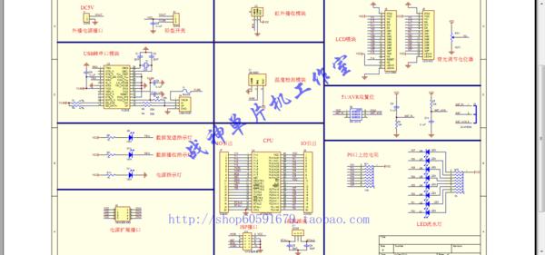 求一个51单片机开发板的原理图,要全面的,带串口,can通信232,485,步进