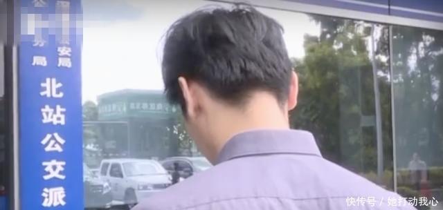 深圳一男子在地铁站里被性骚扰,忍无可忍挥了一拳,倒赔了4000元