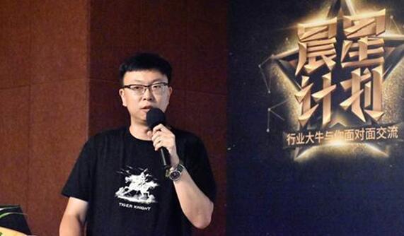 做游戏先考古?《虎豹骑》制作人李东成分享写实古战场设计