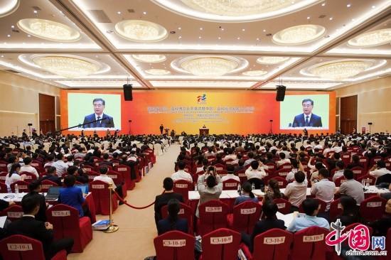 中国梦演讲稿主持词_360新闻搜索
