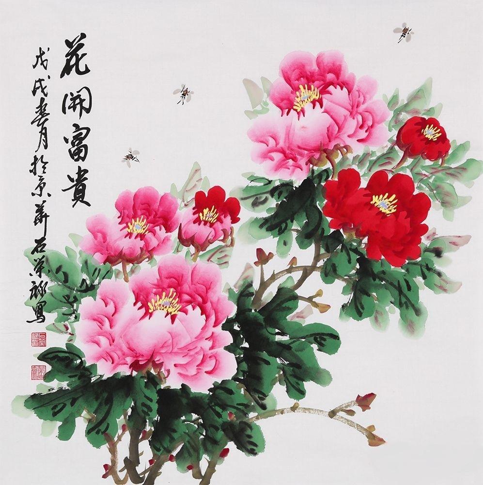石荣禄新品斗方国画牡丹《花开富贵》