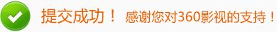 2012年10月18日 - 天涯海角 - zfa888888 的博客