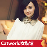 Catworld女裝馆
