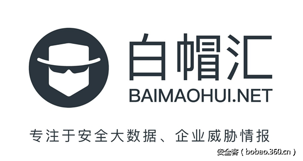 【招聘】白帽汇科技有限公司诚聘各类人才(北京)