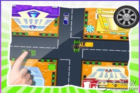 汽车终极碰撞截图3
