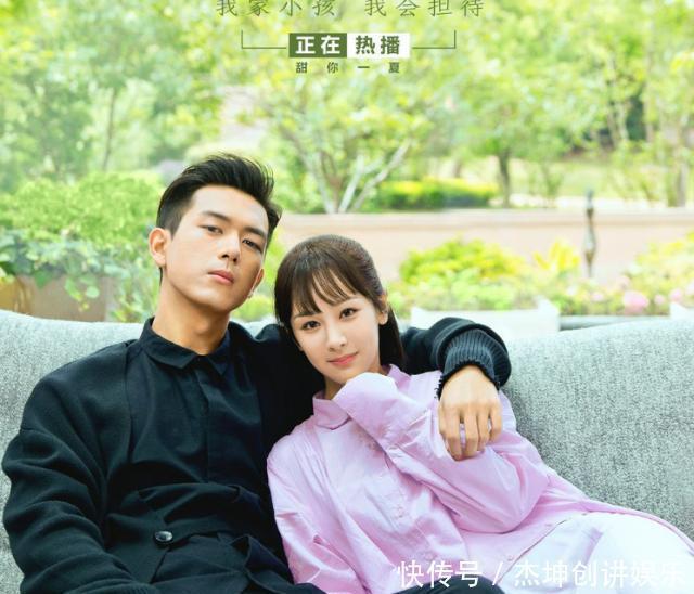 原来《亲爱的》原定佟年人选是她,拒绝后才换杨紫,网友:可惜了