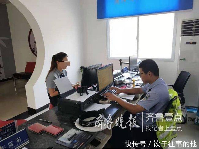 亚洲城网址手机客户端