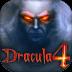 德古拉4:龙之影 Dracula4:The