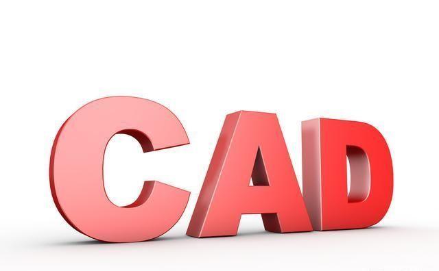 AutoCAD教程,你知道CAD自动生成的Defpoincad精简图片