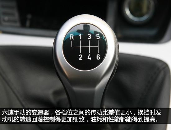 手动档汽车起步步骤