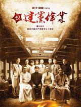 赵本山历年春晚小品及影视作品大全 - 东北丫头 - 东北丫头