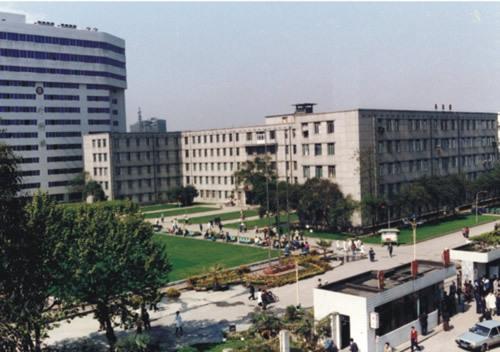华西医科大学附属第一医院
