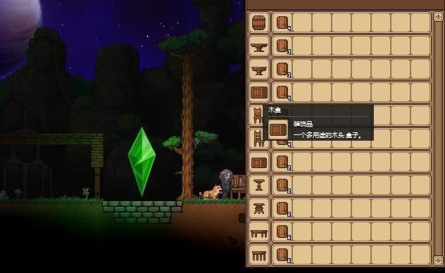 半人马之星箱子合成表及灵魂宝石属性一览