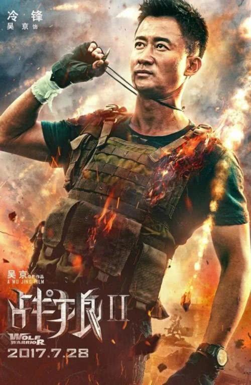 《战狼2》确认复映 将在大地院线200家影院上映