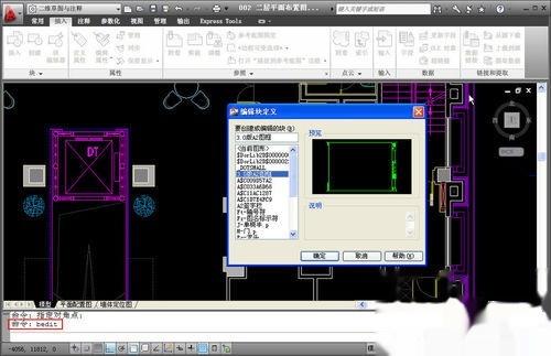 CAD中修改图块?cad是缩大多a1a2中图片