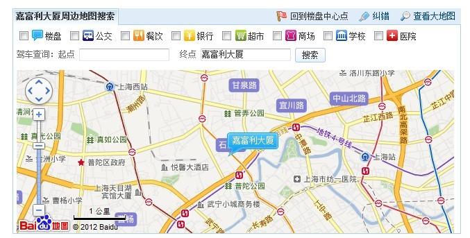 岚皋县行政地图